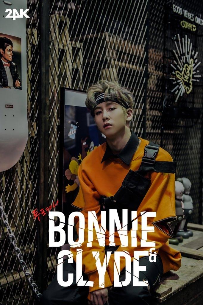 24k_bonnienclydeteaser_hongseob