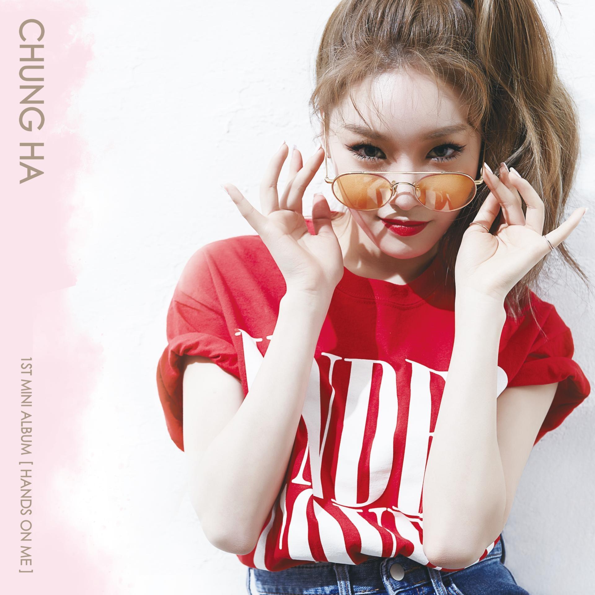 teaser1-chngh