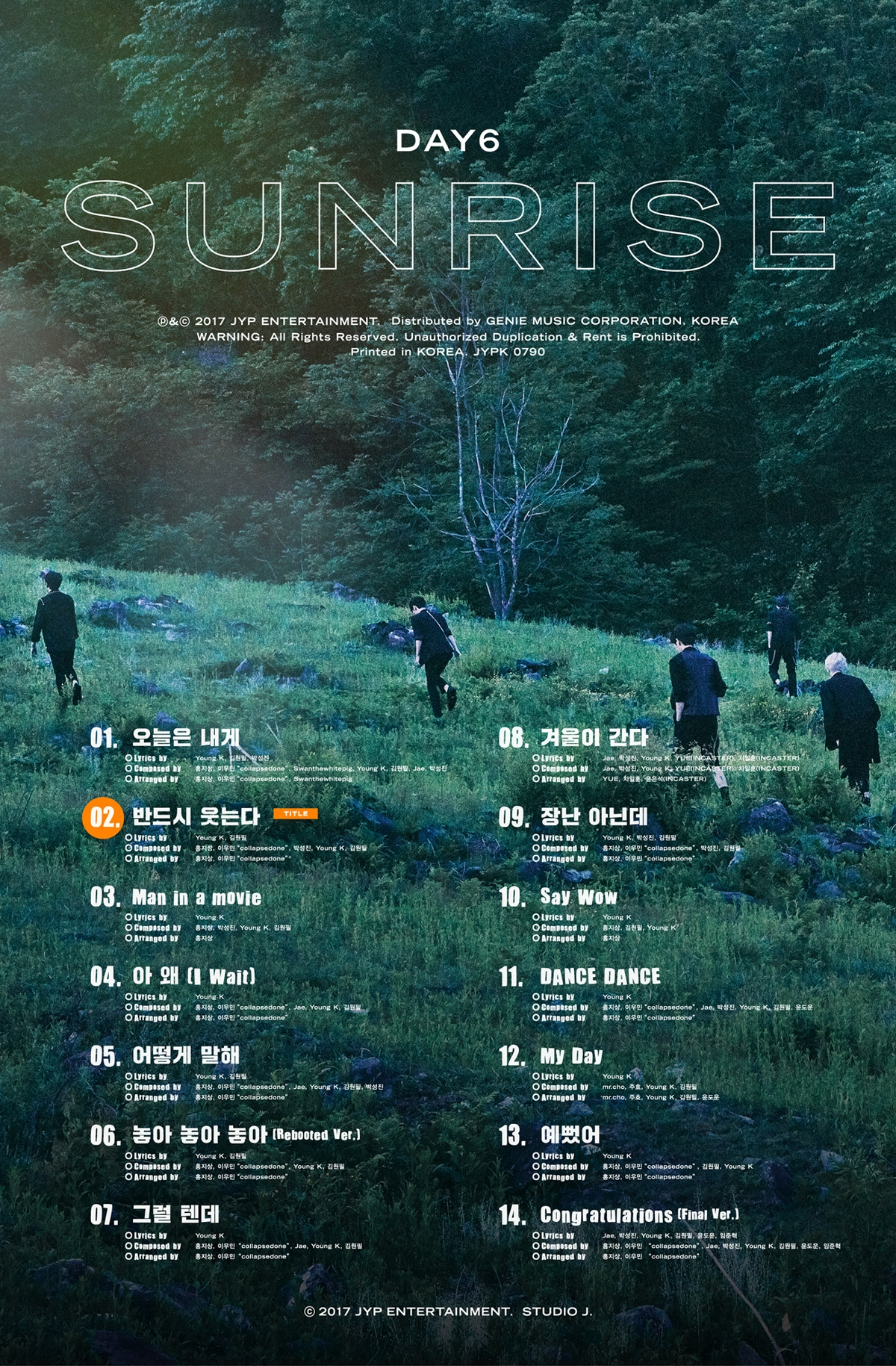 tracklista_day6_sunrise