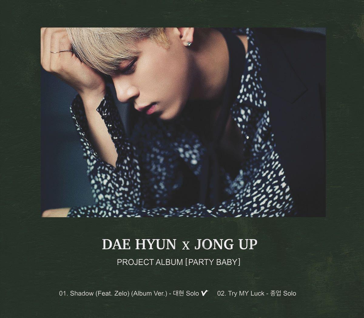 projectalbum_DAEHYUN