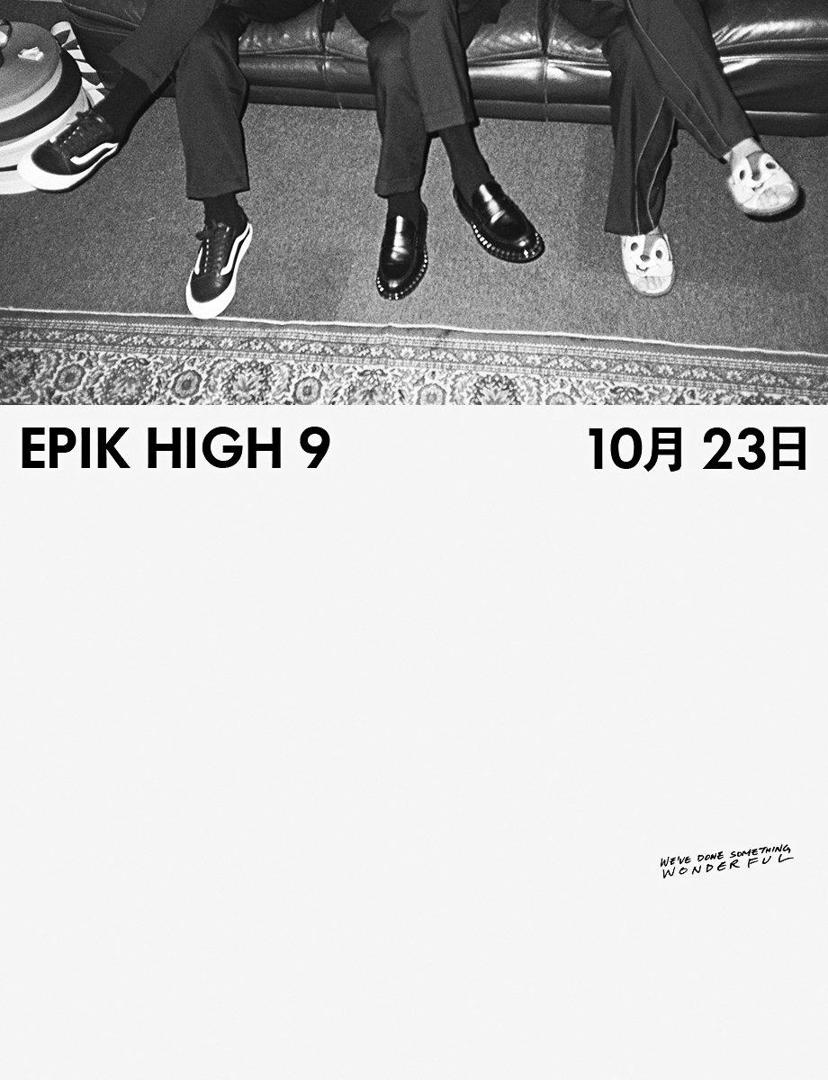 EPIK HIGH 9