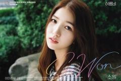 sr_sowon2