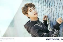 golcha-wish_seungmin1