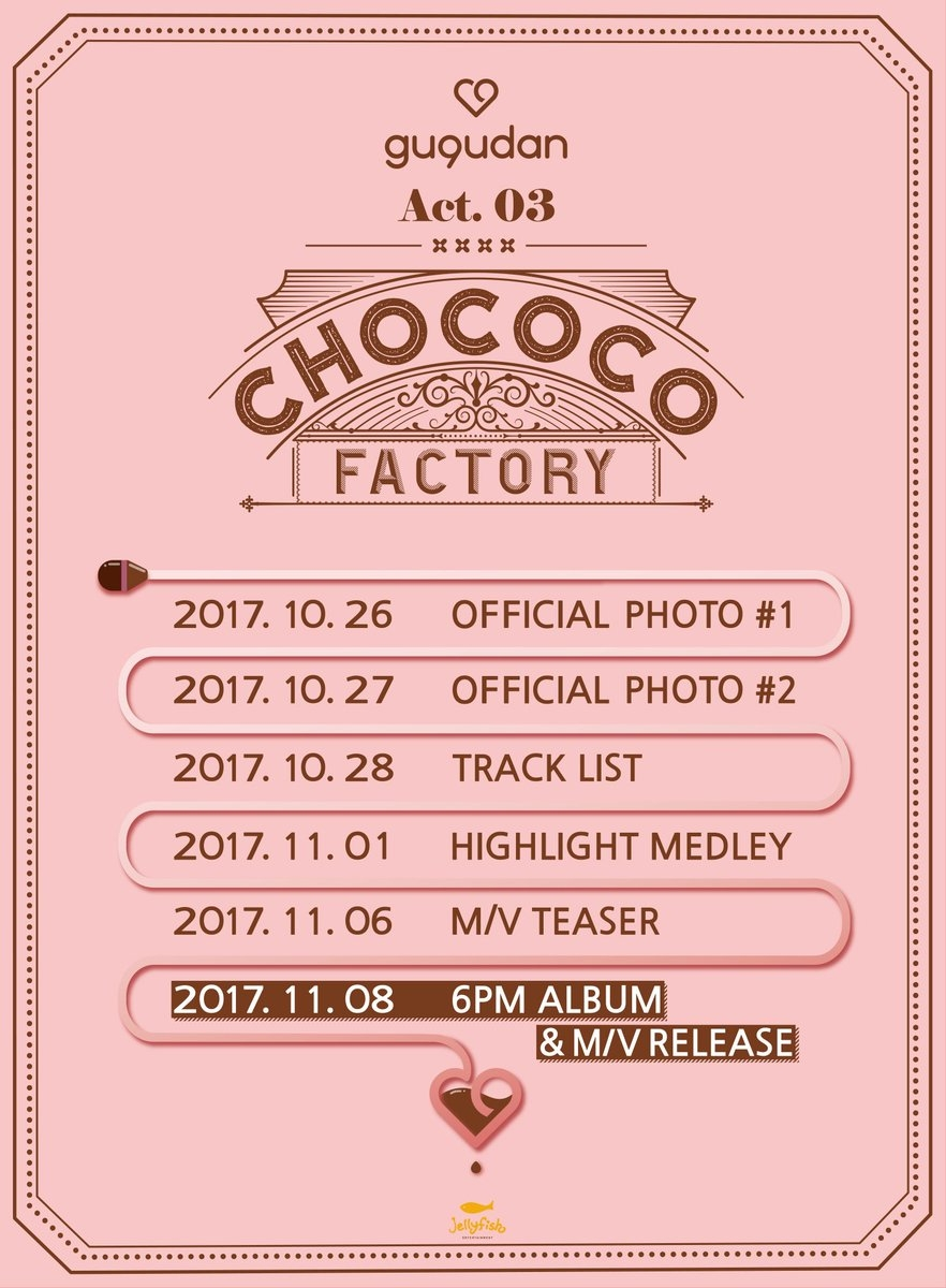 chococo_schedule
