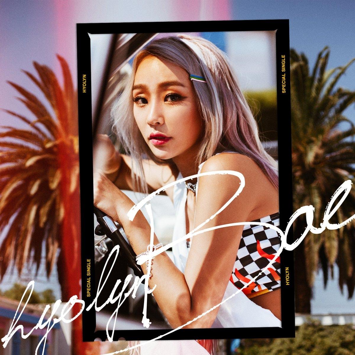 hyo_bae_teaser5