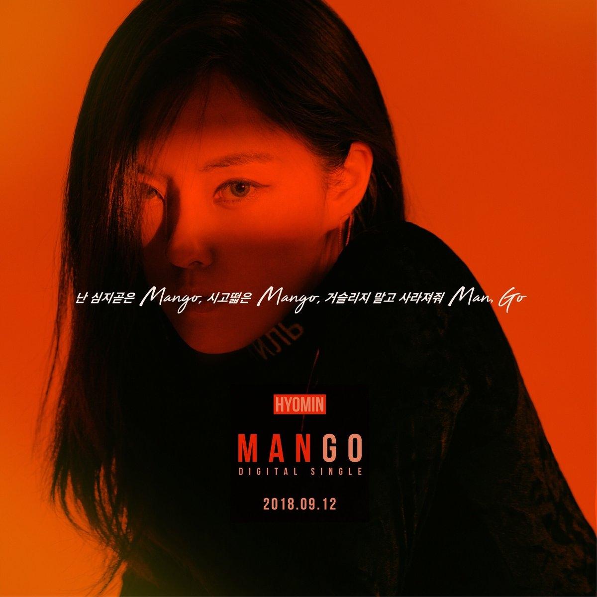 T-ara Hyomin Mango teaser 2