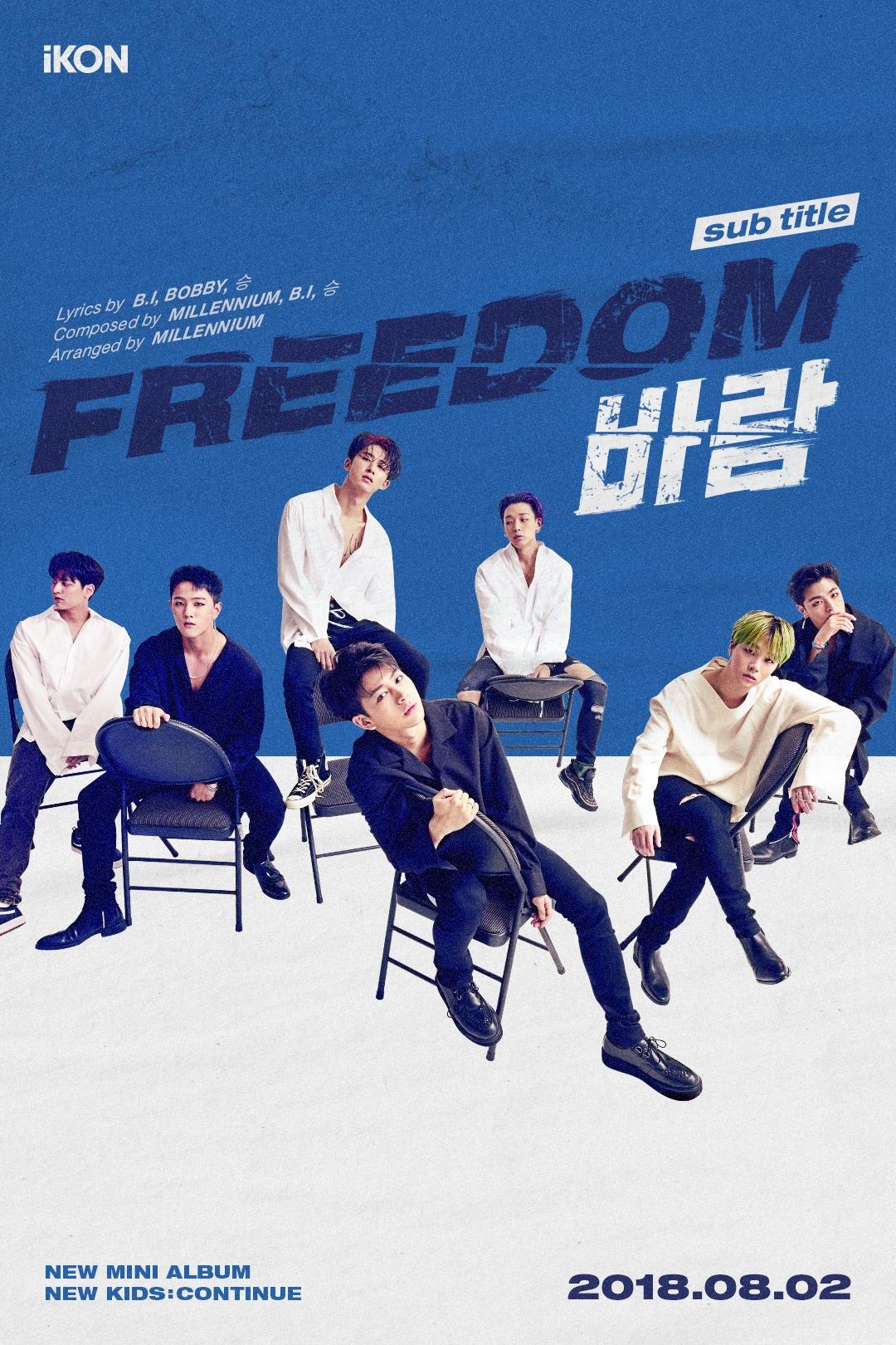 ikon_freedom