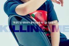 continue_june2