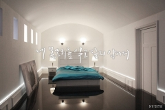 nuestw_lyricsspoiler3