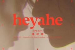hayahe2
