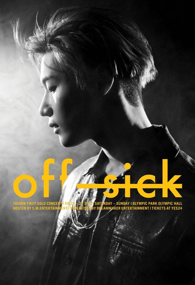 taemin_offsick
