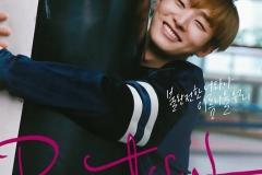 w1-nwy_jisung-poster