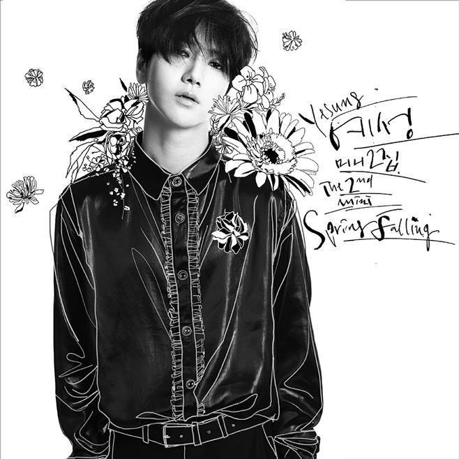 Yesung_okładka_chyba