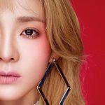 Dara otwiera swój kanał na YouTube!