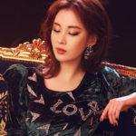 "Solowy debiut Seohyun z ""Don't Say No"""