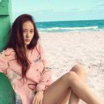 Krystal zagra w nowej dramie tvN