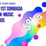 Nagrody Soribada zostały rozdane!