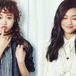 Yoojung i Doyeon z I.O.I zadebiutują w nowym girlsbandzie