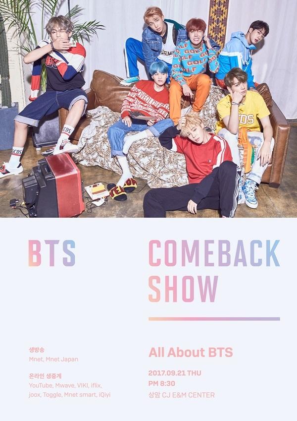BTS-her_comebackshow