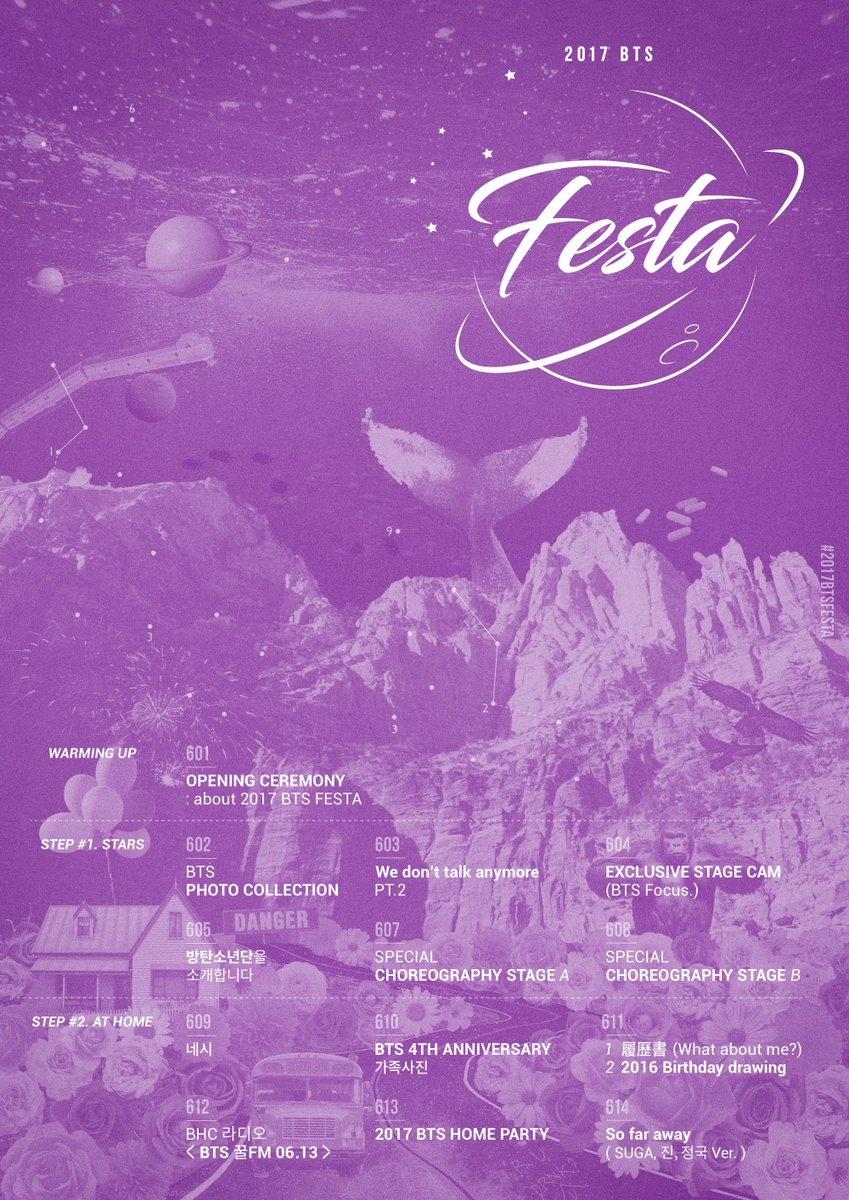 bts_festa2017_rozpiska