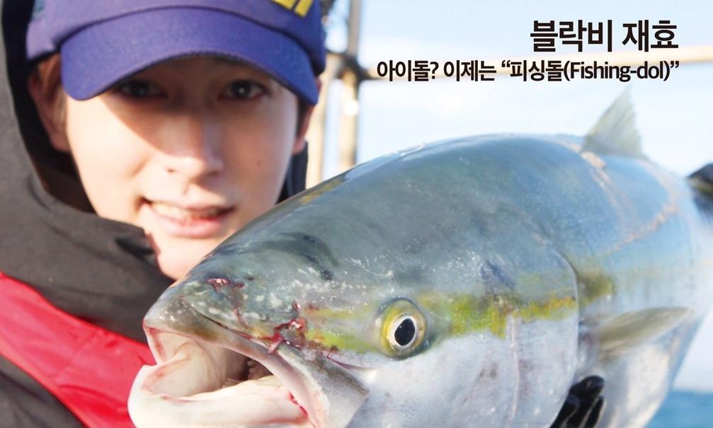 jaehyo-i-ryba_cropped