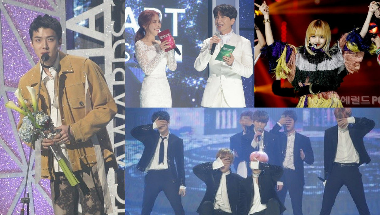 Gaon Music Awards 2017