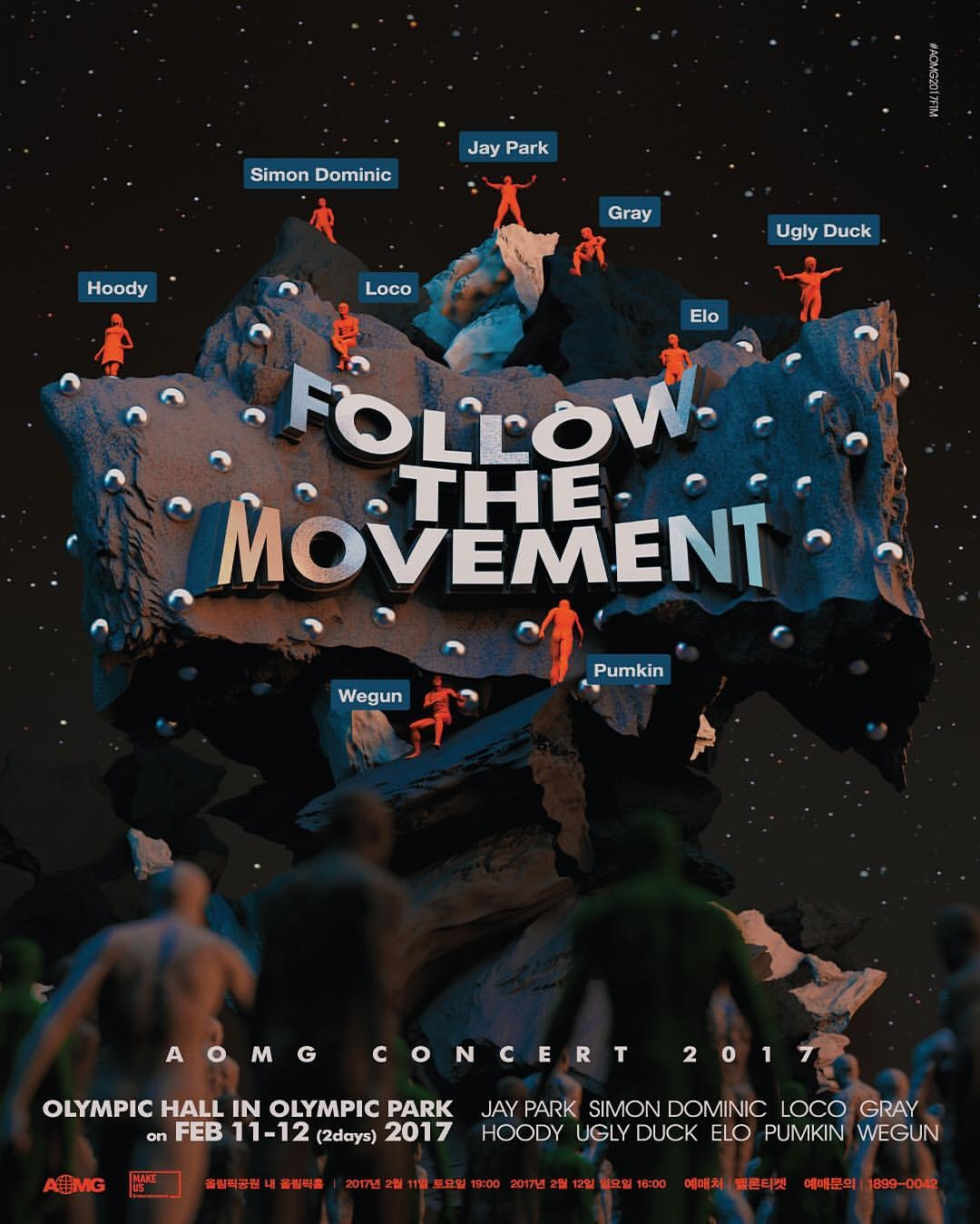 Follow The Movement