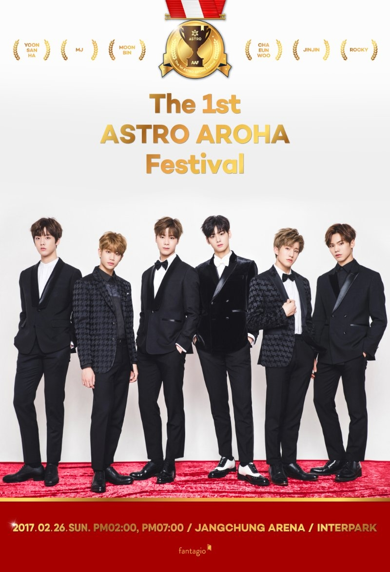 astro-aroha-festival-pstr