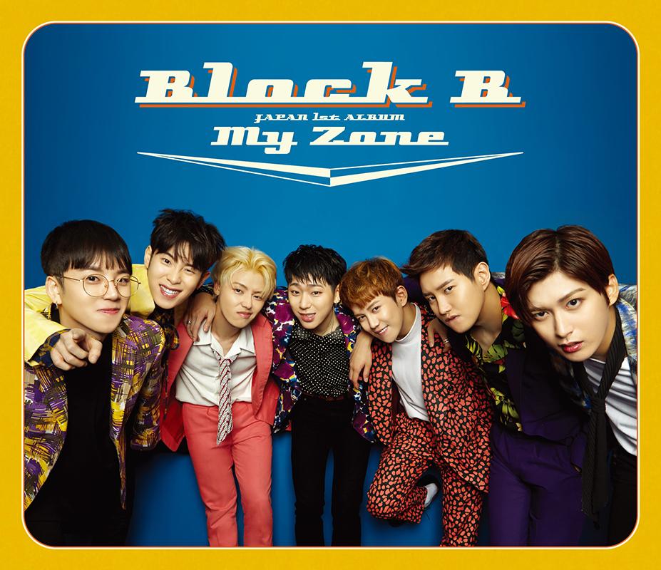 Block B  Nilili Mambo Lyrics  Genius Lyrics