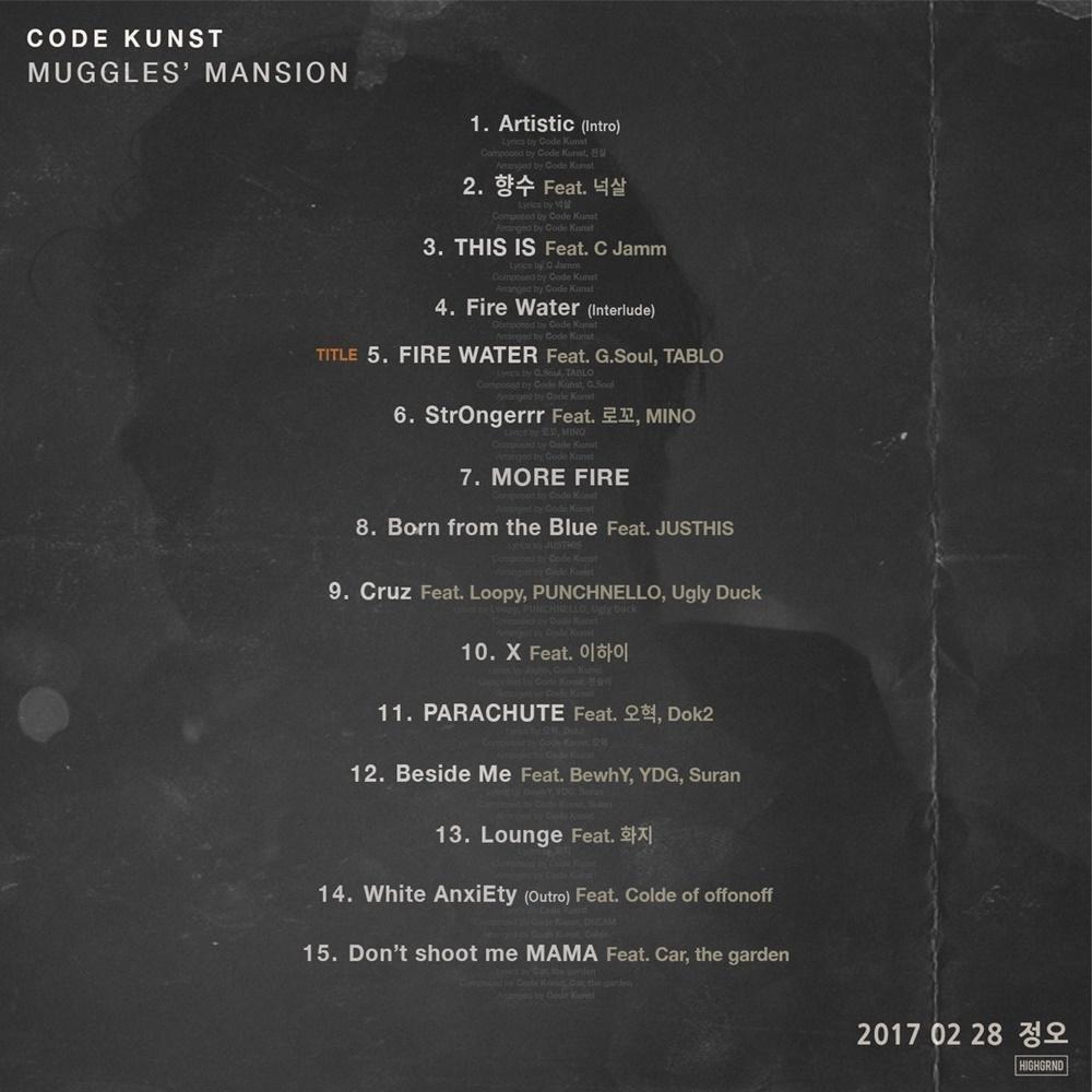 Code Kunst tracklist1000