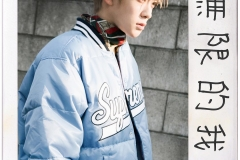 limitless_jaehyun14