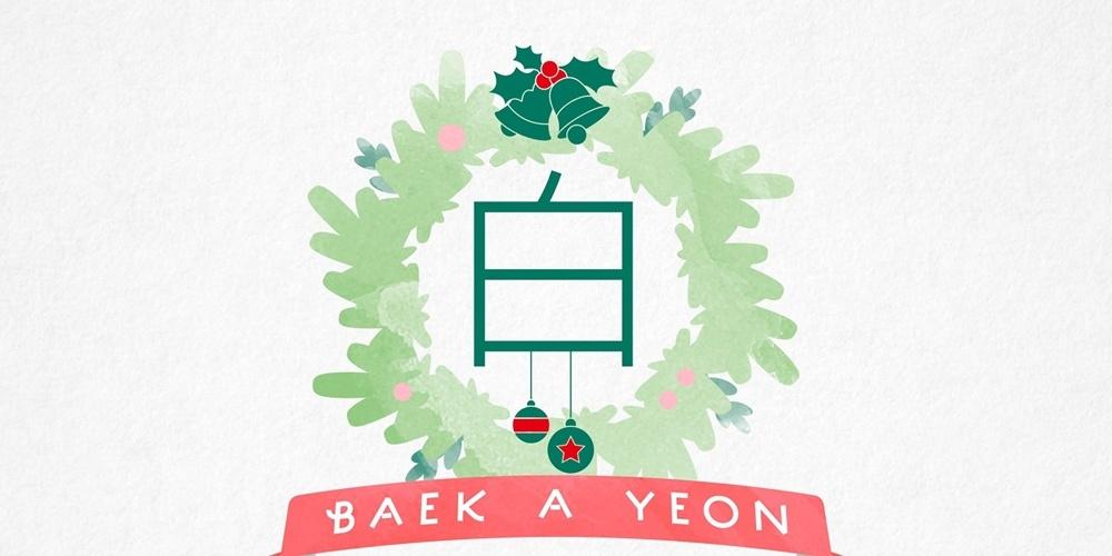 JYP christmas songwyr