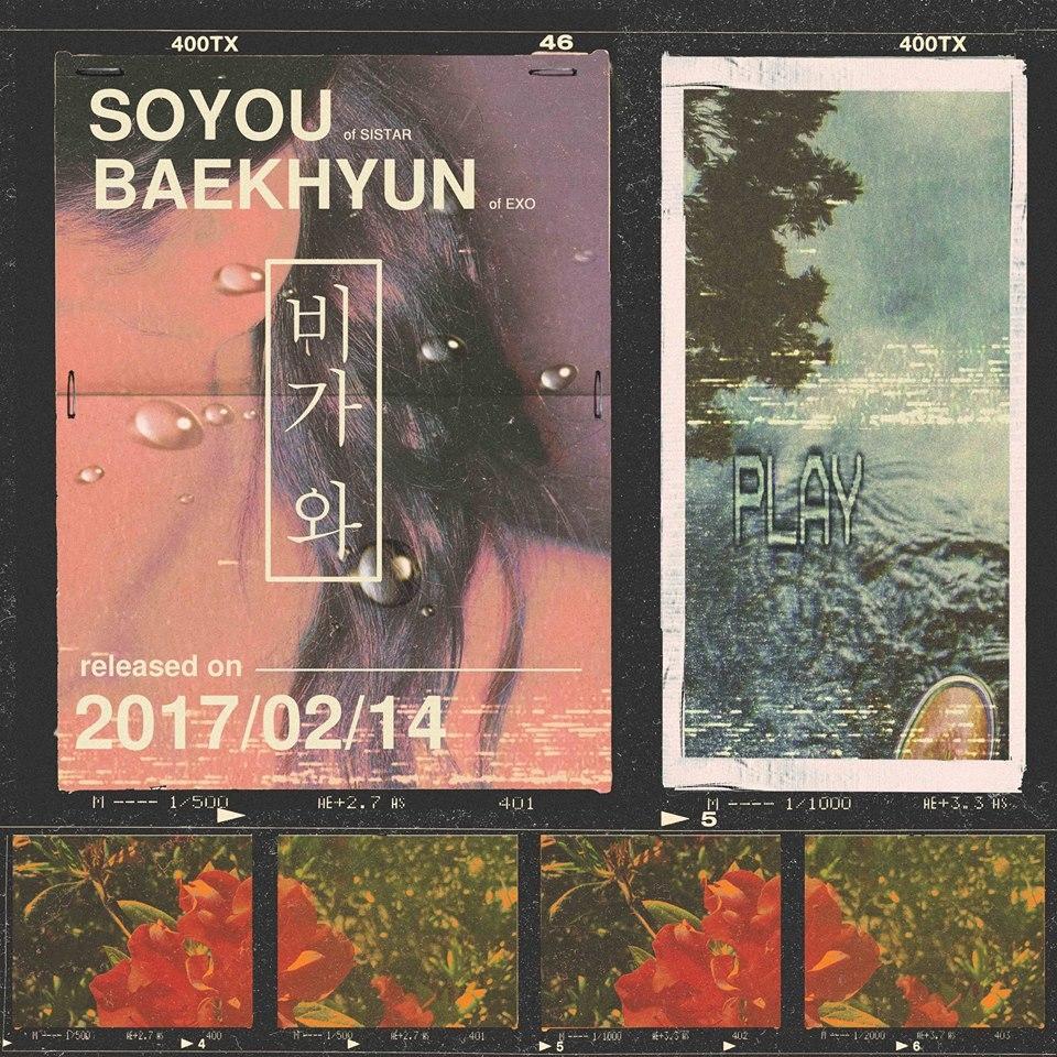 Soyou x Baekhyun teaser1