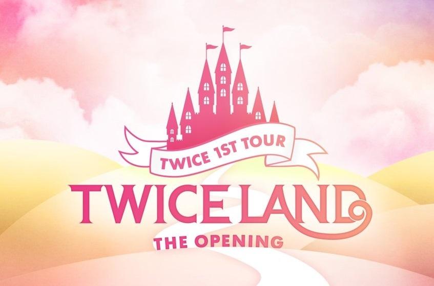 twicelandtheopeningcover