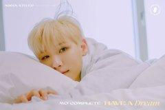 ab6ix-mc-teaser4-woong