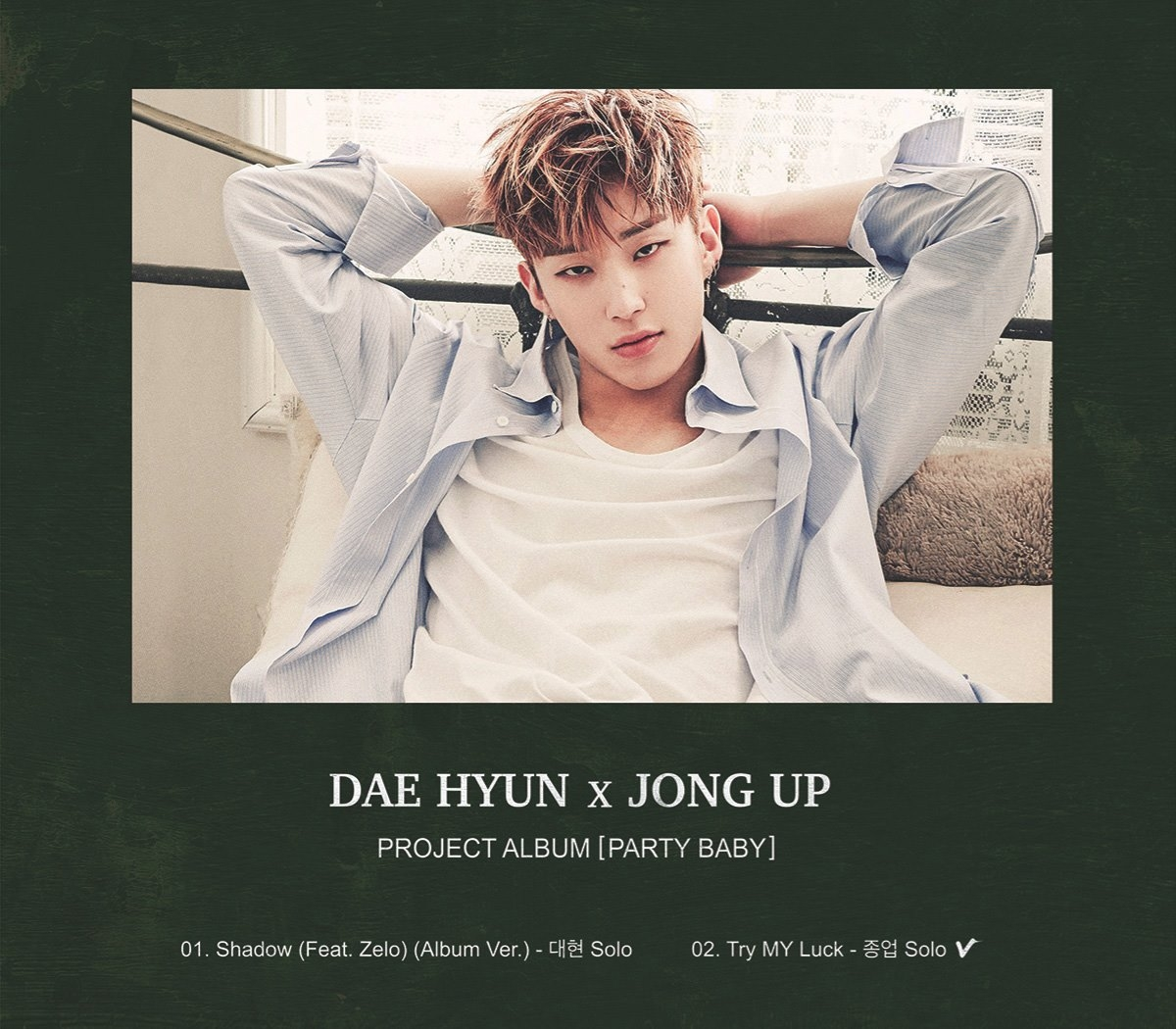 projectalbum_JONGUP