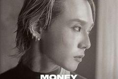 dawn_money5