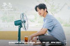 d6-dowoon-single-teaser1