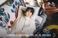 d6-dowoon-single-teaser4