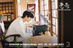 d6-dowoon-single-teaser6