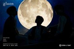 day6EOD-gluon-teaser9