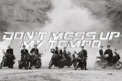 EXO_dmumt_teaser1