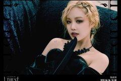 i-trust_soojin1