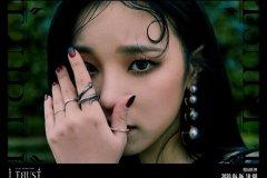 i-trust_yuqi1