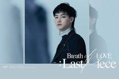 got7-breathoflove-teaser-jb1