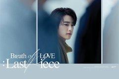 got7-breathoflove-teaser-jinyoung1