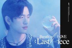 got7-breathoflove-teaser-jinyoung2