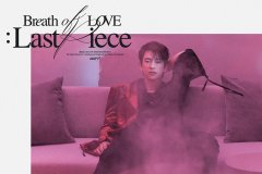 got7-breathoflove-teaser-jinyoung3