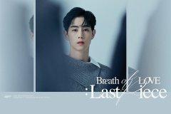 got7-breathoflove-teaser-mark1