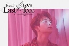 got7-breathoflove-teaser-youngjae3